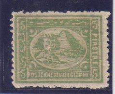 EGYPTE : N° 20 *. TB . 1872 . - Égypte