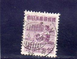 OCC. JAPANAISE 1943 O - Indes Néerlandaises