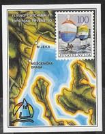 YUGOSLAVIA - CAMPIONATI EUROPEI DI VELA 1986  -  NUOVO** - (YVERT BL27 - MICHEL BL 28) - Vela