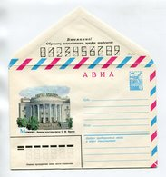 COVER USSR 1981 MURMANSK PALACE OF CULTURE NAMED AFTER S.M.KIROV #81-75 - 1980-91