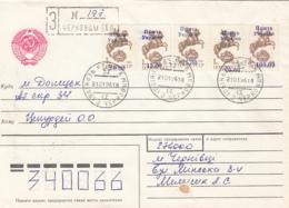 HORSEMAN RUSSIAN STAMPS WITH POSTA UKRAINE AND AMOUNT OVERPRINTS ON COVER, 1994, UKRAINE - Ukraine