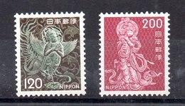 Serie De Japón N ºYvert 1059/60 ** - 1926-89 Kaiser Hirohito (Showa Era)