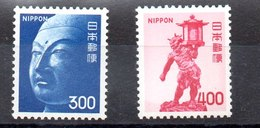 Serie De Japón N ºYvert 1124/25 ** - 1926-89 Kaiser Hirohito (Showa Era)