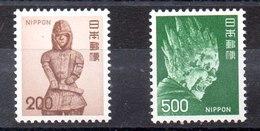 Serie De Japón N ºYvert 1131/32 ** - 1926-89 Emperador Hirohito (Era Showa)