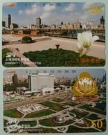 CHINA - Tamura - Shanghai - J95-01 - 107 & 108 - Set Of 2 - Mint - Cina