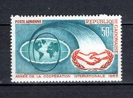 GABON PA N° 31  NEUF SANS CHARNIERE COTE  1.80€   COOPERATION INTERNATIONALE - Gabon (1960-...)