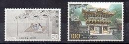 Serie De Japón N ºYvert 1249/50 ** - 1926-89 Emperor Hirohito (Showa Era)