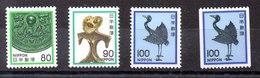 Serie De Japón N ºYvert 1375/77 + 1377a ** - 1926-89 Emperador Hirohito (Era Showa)