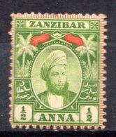 ZANZIBAR - (Protectorat Britannique) - 1897 - N° 27 - 1/2 A. Vert-jaune - (Sultan Seyyid Hamed Bin Thweini) - Zanzibar (...-1963)