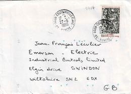 TP  N° 2404 Seul  Sur Enveloppe De Coutainville-Plage - Marcophilie (Lettres)