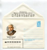 COVER USSR 1981 SOVIET PATHOPHYSIOLOGIST A.A.BOGOMOLETS #81-76 - 1923-1991 UdSSR