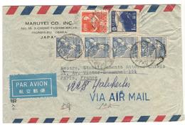 16270 - Pour La France - 1926-89 Empereur Hirohito (Ere Showa)