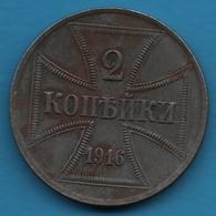 Oberbefehlshaber Ost 2 Kopecks 1916 A Wilhelm II Military Coinage KM# 21 - Other