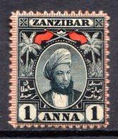 ZANZIBAR - (Protectorat Britannique) - 1897 - N° 28 - 1 A. Bleu-noir - (Sultan Seyyid Hamed Bin Thweini) - Zanzibar (...-1963)