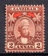 ZANZIBAR - (Protectorat Britannique) - 1897 - N° 29 - 2 A. Brun-rouge - (Sultan Seyyid Hamed Bin Thweini) - Zanzibar (...-1963)