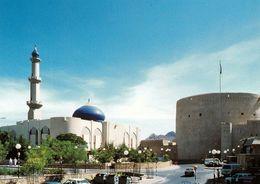 1 AK Oman * Moschee Und Fort In Der Stadt Nizwa * - Oman