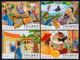 Taiwan - 2019 - Chinese Idiom Stories - Mint Stamp Set - 1945-... République De Chine