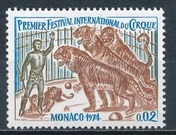 °°° MONACO - Y&T N°973 - 1974 MNH °°° - Monaco