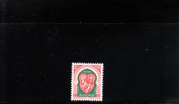 ALGERIE N°353 ARMOIRIES D'ALGER  NEUF XX - Algerije (1924-1962)