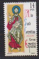 Spain 1982 Ano Santo Compestolano 1v ** Mnh (42386) - 1981-90 Ongebruikt