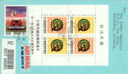 FORMOSA - TAIWAN. Cover 1st. Day. Year 1984. Postal History. - Briefe U. Dokumente