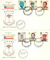 GUINEA ECUATORIAL. Sobre 1er. Día. Año 1980. - Guinea Ecuatorial