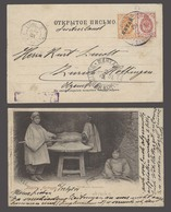 CHINA. 1901 (29 Sept). Russian Post Office. Chefoo - Switzerland Fkd Mixed Stamps (unoverprinted + Ovptd Issue). Via Sha - China