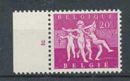 D - [74791]N° 979PL2, 20c+5c Rose, Joies Du Printemps, **/mnh - Numéros De Planches