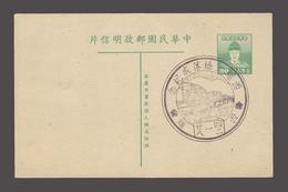 TAIWAN. C.1948-50. 20y Green Stat Card Comm Cachet. - Taiwan (Formosa)