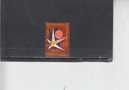 PORTOGALLO  1958 - Unificato  844 - Expo - Usati