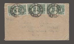 BC - Nigeria. 1947 (2 April). Lagos - USA, NY, Long Isl. Env Fkd 1/2d Green Strip Of 6. 3d Rte Cds. Nice Item. - Non Classés