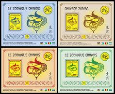 CENTRAL AFRICA, SIERRA LEONE, DJIBOUTI, GUINEA 2018 - Snake, Chinese Zodiac. Joint Issue - Slangen