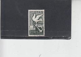 PORTOGALLO  1960 - Unificato  860 - NATO - Usati