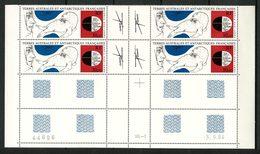 TAAF 1985 PA N° 89 ** Bloc De 4 Coin Daté Neuf MNH Superbe C 77,50 € Trémois Antarctique Animaux Explorateur Pinnipède - Poste Aérienne