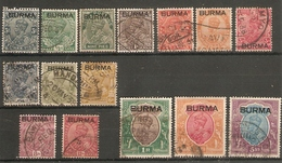 BURMA 1937 SET TO 5R SG 1/15 FINE USED Cat £81+ - Burma (...-1947)