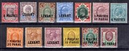 Levant Anglais Belle Petite Collection Neufs * 1887/1921. Bonnes Valeurs. B/TB. A Saisir! - Levant Britannique