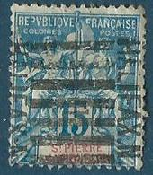 Saint Pierre Et Miquelon 1892 Yvert N° 64 - St.Pierre Et Miquelon
