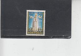 PORTOGALLO  1967 - Unificato  1012 - Fatima - Usati