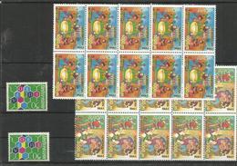 2 Pcs AZERBAIJAN - LIECHENSTEIN - MNH - Europa-CEPT - Art - Cultures - 1998 - 1998