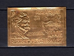 GABON PA N° 41a NON DENTELE  NEUF SANS CHARNIERE COTE  150.00€    ALBERT SCHWEITZER  VOIR DESCRIPTION  TIMBRE OR - Gabon (1960-...)