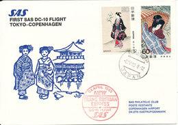 Japan Cover First SAS Flight DC-10 Tokyo - Copenhagen 2-4-1983 - 1926-89 Emperor Hirohito (Showa Era)