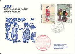 Japan Cover First SAS Flight DC-10 Tokyo - Moskva 2-4-1983 - 1926-89 Emperor Hirohito (Showa Era)