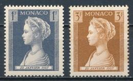°°° MONACO - Y&T N°478/80 - 1957 MNH °°° - Monaco