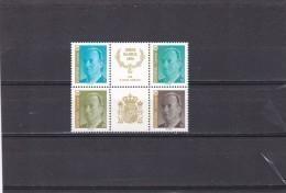 España Nº 3305A Al 3308A - 1931-Hoy: 2ª República - ... Juan Carlos I