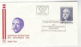 1978 Special  FDC KUNSCHAK Ein Leben Fur Ein Christliches RELIGION Pmk AUSTRIA Stamps - Christianity
