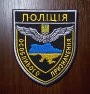 POLICE Patch Special Police Unit SWAT MIA UKRAINE Ärmelabzeichen Ecusson Parche - Police