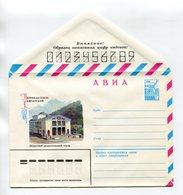 COVER USSR 1981 PETROPAVLOVSK-KAMCHATSKY DRAMA THEATRE #81-127 - 1980-91