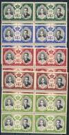 °°° MONACO - Y&T N°473/77 - 1956 MNH °°° - Monaco