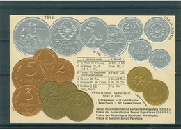 Relief - Gaufrée - Embossed - Prage - Russie - TBE - Coins (pictures)