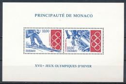 °°° MONACO - Y&T N°63 BF - 1994 MNH °°° - Monaco